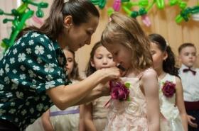 Вручение номинаций в детском центре