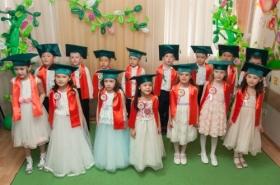 Выпускники нулевого класса детского центра